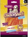 Chick'n Snack – пилешко филе – 170 гр