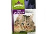CHICOPEE Castrated Cat – храна за кастрирани котки – 15кг. ID: 090236
