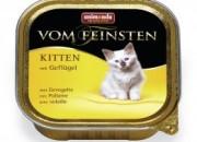 Von Feinsten Kitten – птиче – 100 гр. ID номер-0901802