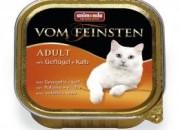 Von Feinsten Classic  птиче + телешко – 100 гр. ID номер-0901805