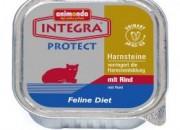 Integra Protect Struvit (URINARY) с пиле – профилактична храна –  100 гр. ID-090164