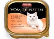 Von Feinsten Castrated – кастрирани котки – пуйка + пъстърва – 100gr. ID номер-0901832