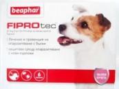 Противопаразитни пипети за кучета Fiprotec  спот он с Фипронил- 6 бр. за едри породи,20-40кг.ID-100163