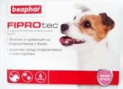 Противопаразитни пипети за кучета Fiprotec  спот он с Фипронил- 6 бр.за дребни породи, до10кг. ID номер -100161