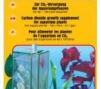 сера CO2- Старт , за аквариуми до 120 л.