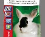 Xtra Vital – храна за малки зайчета – 1 кг. ID  – 140223
