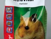 Beaphar XtraVital за хамстери –  500 gr. ID: 140231