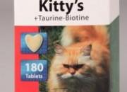 Котешки сърца с Biotin иTaurine – 75 бр.ID номер-110201