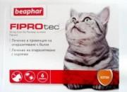 Противопаразитни пипети за котки Fiprotec 6 броя в опаковка .ID: 100271