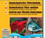 сера биопур 750гр
