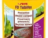 Храна за рибки FD tubifex 50 мл