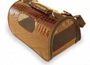 Чанта за пренасяне – 37х22х20см. Артикул No: 7407