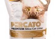 Karlie/Flamingo SILICA Premium Percato  – антибактериални с-ва – 5л. ID -060281