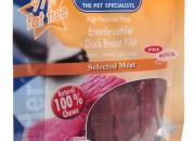 Filet – филета от патешки гърди 80 гр/pre biotik/