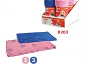 Микрофибърна кърпа за подсушаване – 60х120cm