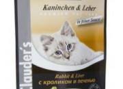 Dr.Clauder s Premium Pouches- заек,черен дроб в сос -100gr. Артикул No: 21115000