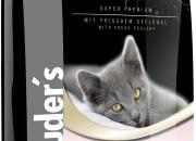 dr. clauder Super Premium  Kitten – Супер премиум суха храна за малки котета – 400 гр. Артикул No:23000040