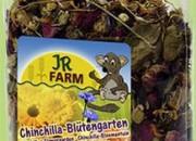 JR Farm Градински цветя за гризачи – 50гр. Артикул No: 02342