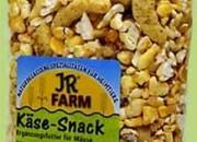 JR Farm Снакс със сирене за гризачи –  50 гр. Артикул No: 04806