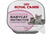 Babycat Instinctive –  котенца от отбиването до 4 месечна и за кърмещи женски котки (мус) – 100 г