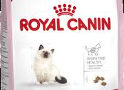 Kitten – Специално за подрастващи котенца (до 12 месечна възраст)  – 4 kg