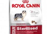 Medium Sterilised – породи от 11 до 25 кг. Над 12 месеца – Склонност към натрупване на телесно тегло – 3kg.