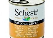 schesir Пилешко с тиква За кучета над 1 г. – 285 гр. Код:C2802