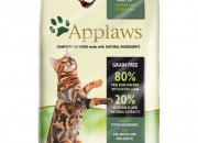 Applaws Adult Chicken with Extra Lamb – 400 gr.