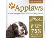 Applaws Adult Small & Medium Breed Chicken /с пиле над 1 г./ – 2 кг.