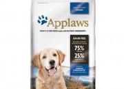Applaws Adult Lite All Breed /за всички породи, кастрирани или с наднормено тегло/ – 7.5 кг.