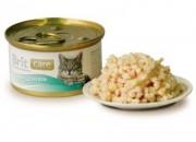 Brit Kitten Chicken – за малки котенца с пилешко месо – 80 гр.