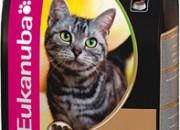 eukanuba -Adult Lamb & Liver –  Агнешко и черен дроб – 400 gr. Код: 81277864