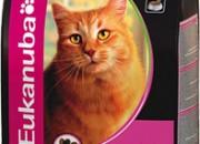 eukanuba light – За кастрирани или котки с наднормено тегло – 400 gr. Код: 81492321