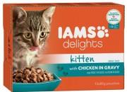 iams Kitten in Gravy 12 x 85 грама. Код: 81532383