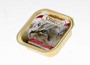 mister stuzzy cat Пиле и дроб  – 100 gr. Код:C203