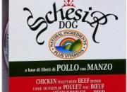 schesir Пилешки филенца и говеждо в желе  – 150 гр. Код:C0192/682