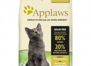 Applaws Cat Senior Chicken – храна с пилешко месо, за котки над 7 години – 400гр.