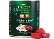 Nuevo -Джуниър Пиле и говеждо  – 400 gr. Код: 849800866