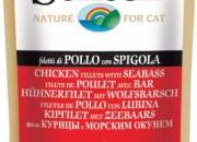 schesir  Пиле и лаврак пауч  –  50 гр. Код: С3206