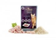 Nuevo -Пиле с ориз за кастрирани – 85gr. ID-  84980087323