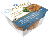 applaws cat layers Купичка с Филе Тон и цели рибки Аншоа в желе – 70 гр. код – 7100се-а