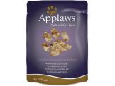 applaws с риба тон и скариди – 70 гр.код -8008