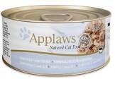 applaws месни хапки с риба тон и сирене – 156 гр.  код – 2007се-а