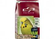 versele laga Premium Small Parakeet-Пълноценна храна за малки вълнисти папагали – 1kg.