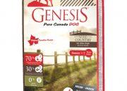 Genesis Pure Canada – Wide Country – Senior за възрастни кучета – 907гр.- ID 0903621